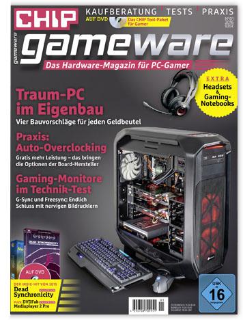 gameware_2016